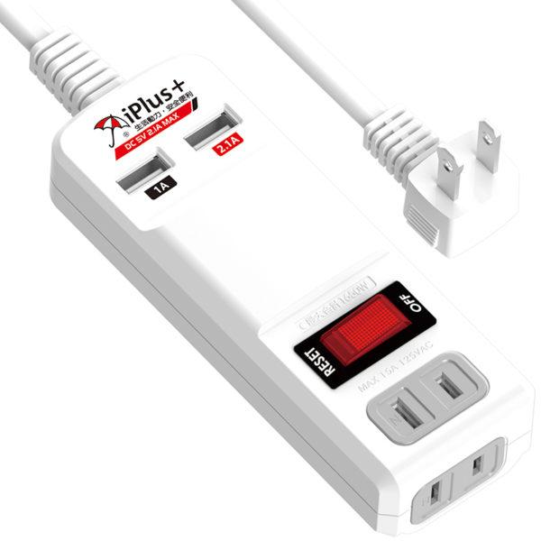 2P延長線,家電延長線,一切二座,一開關二插座,1開關2插座,USB延長線,台灣工廠,台灣製造,延長線,推薦,開箱